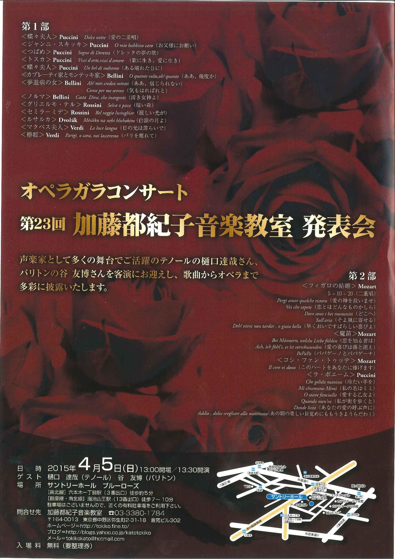 http://tokiko.fine.to/No23%20SantryBR_0001.jpg