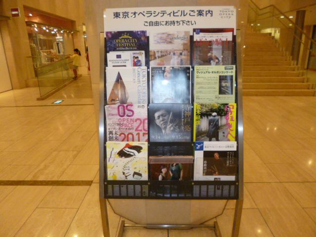 http://tokiko.fine.to/P1030599.JPG