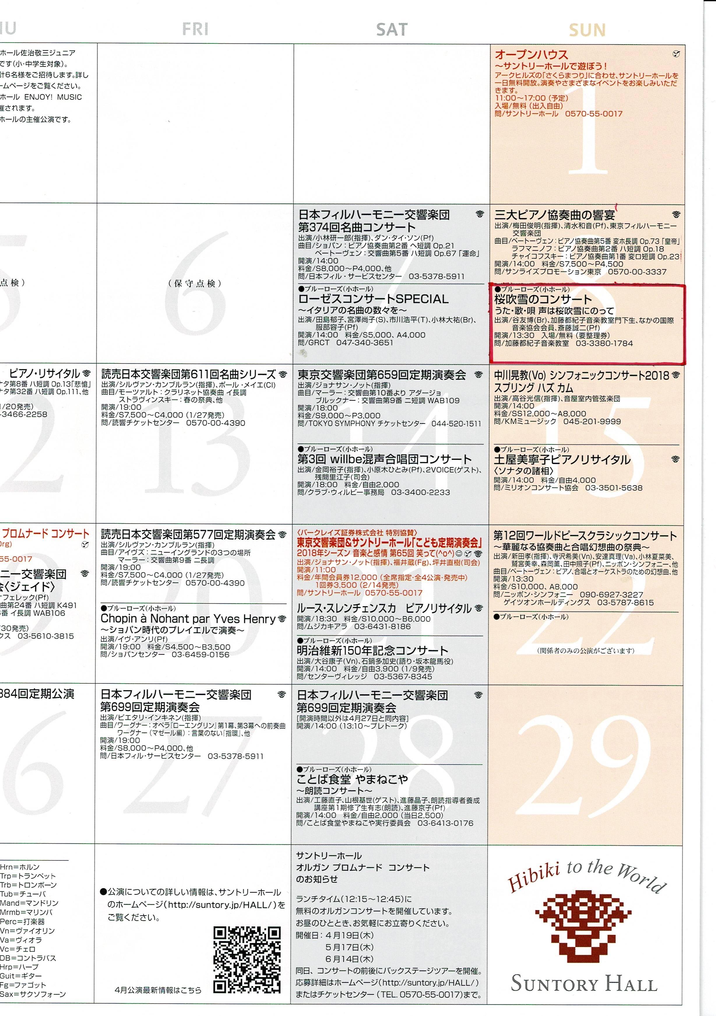 http://tokiko.fine.to/Scan2018-01-11_210512_001.jpg