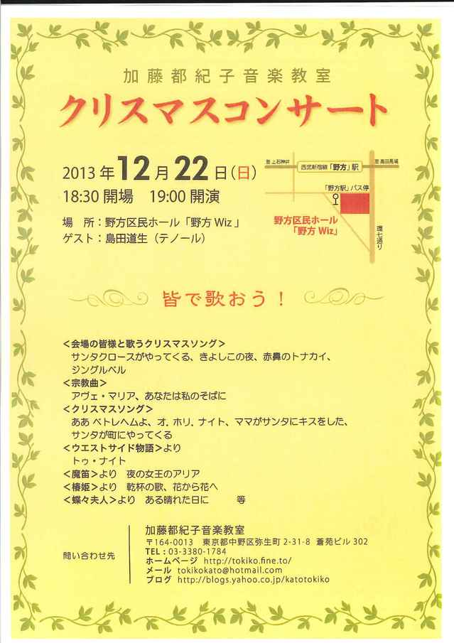 http://tokiko.fine.to/assets_c/2013/10/20131016165713464_0001-thumb-2480x3508-16-thumb-1480x2093-18-thumb-640x905-19.jpg