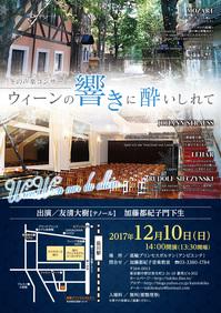 LE86_winter_concert_wien_A4_03ol.jpg